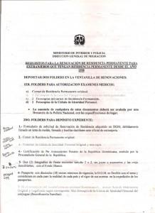 Renovacion-de-Residencia-Permanente-Renew-Permanent-Residency-Page 1 -8-2014. click to enlarge